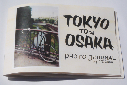 t2o_photo_journal1