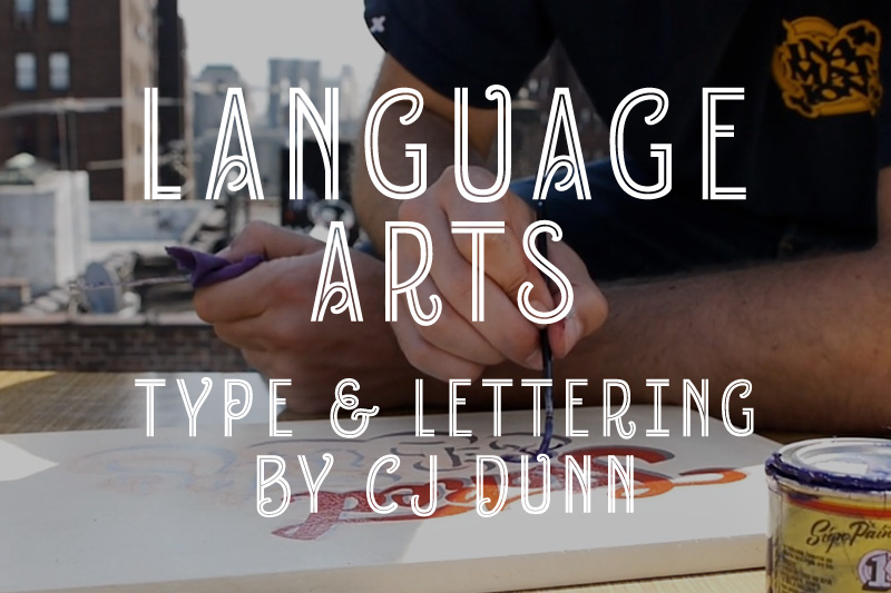 CJDunn_Language_Arts_exhibition_flyer