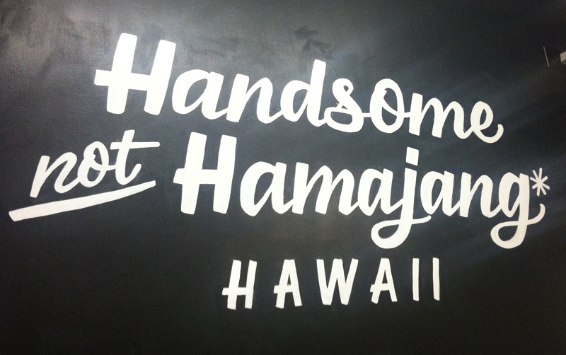 Mojo_Barbershop_Handsome_not_Hamajang_lettering