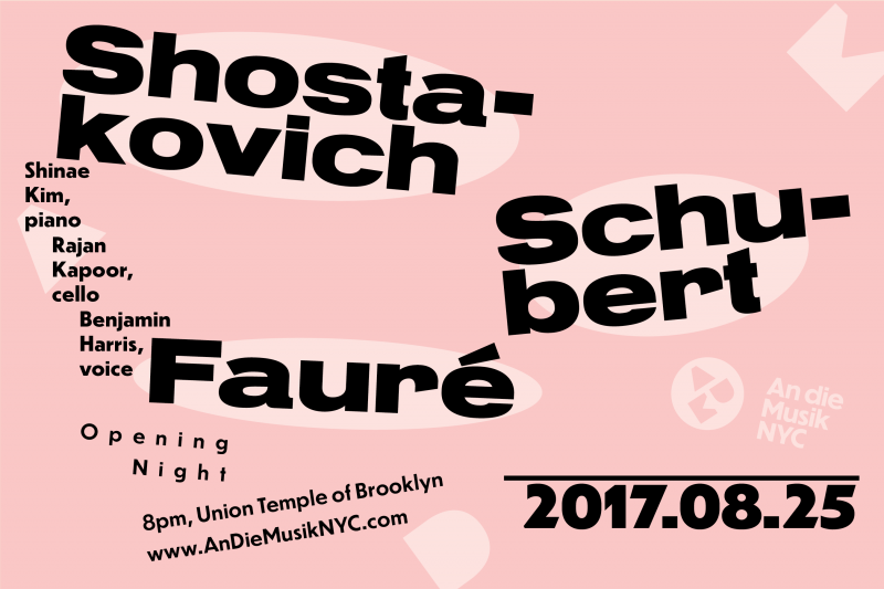 an_die_musik_nyc_poster_concert_2